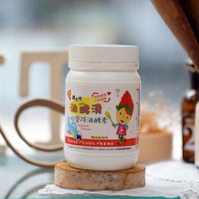 油酵清單罐